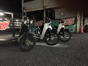 70238c85-s
