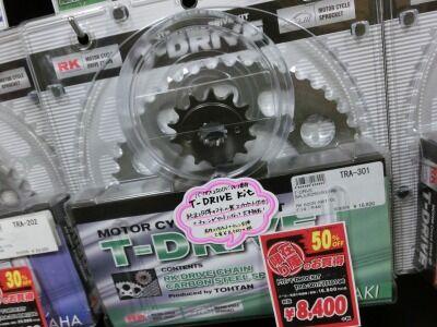 岡山 倉敷 福山 バイク車検 バイク任意保険 バッテリー0129 (3)