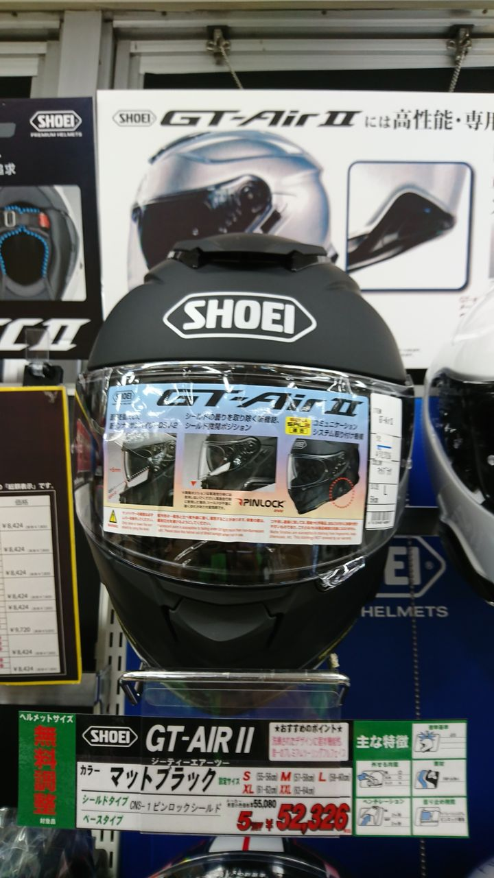 SHOEI GTAIR2マットブラック