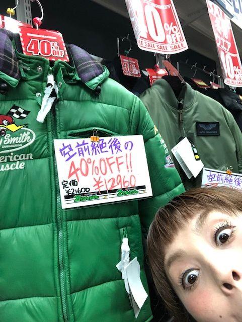 ぎょろIMG_9757