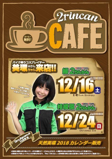 AA3ED79B-3C3D-42A5-988E-B131DD804D5C