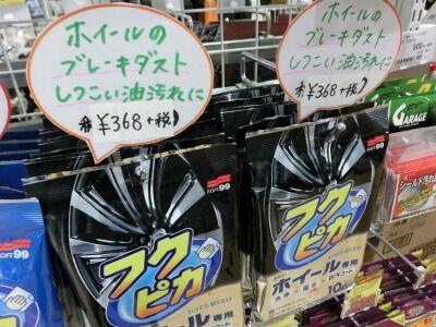 岡山 倉敷 福山 バイク車検 バイク任意保険 バッテリー24 (3)