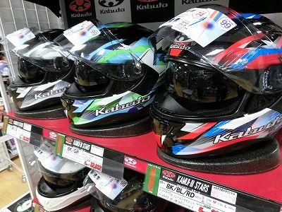岡山 倉敷 福山 バイク車検 バイク任意保険 ヘルメット61 (4)