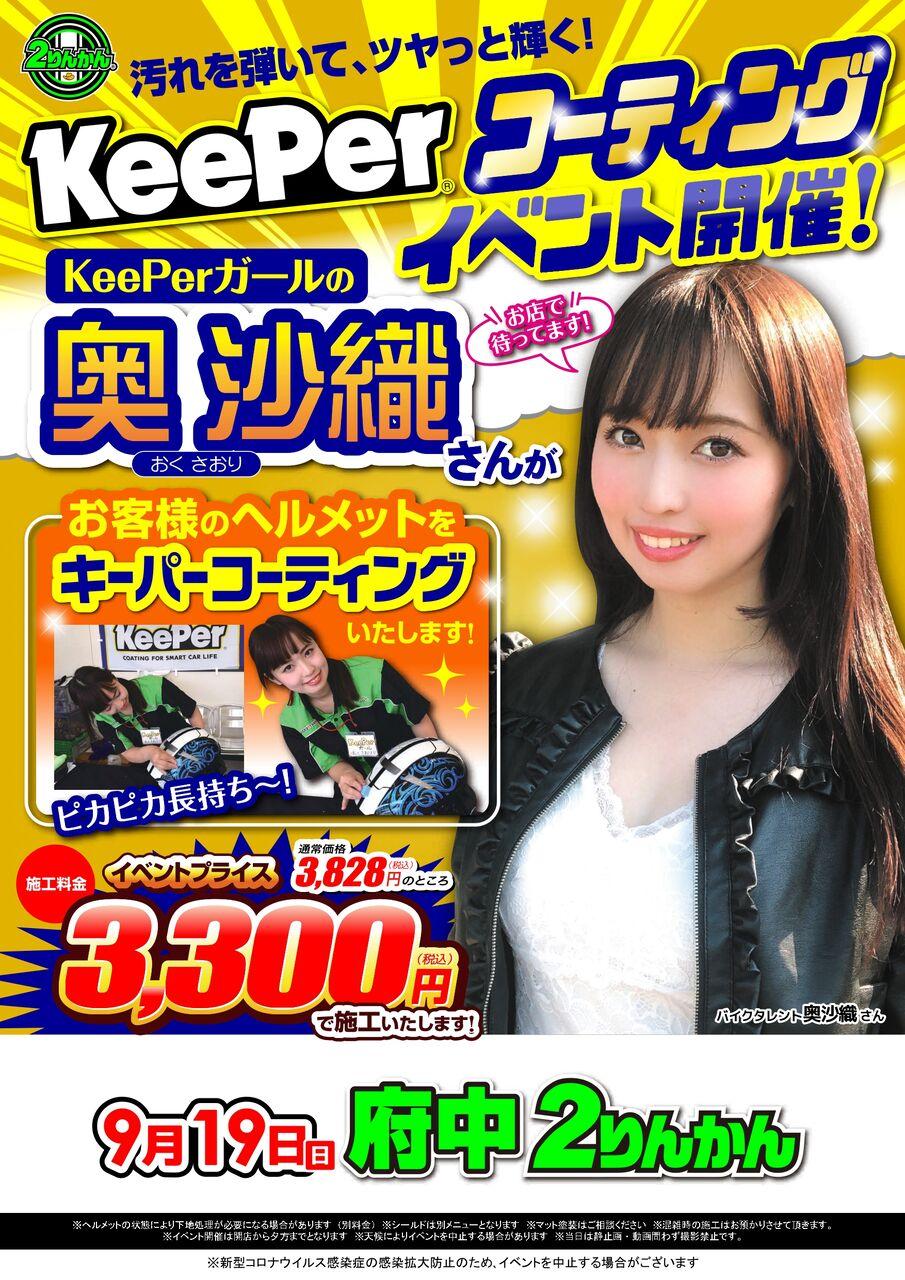KPG21y0919_153_page-0001