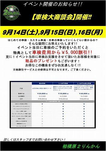 s-image6
