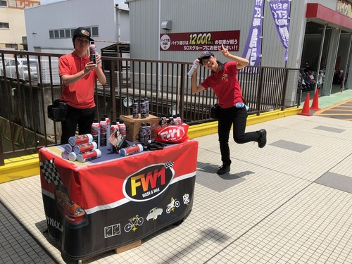 FW1、イベント、デモ、洗車、コーティング、水無し、水なし