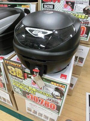 岡山 倉敷 福山 バイク車検 バイク任意保険 GIVI07 (1)