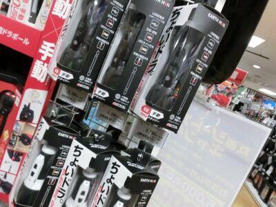 岡山 倉敷 福山 バイク車検 バイク任意保険 バッテリー0124 (3)