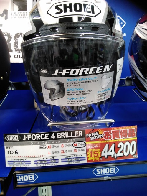 j-force4 blieer tc-6 m