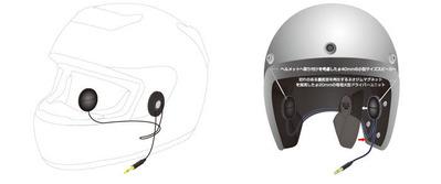 bcom_neo-helmet-speaker_100