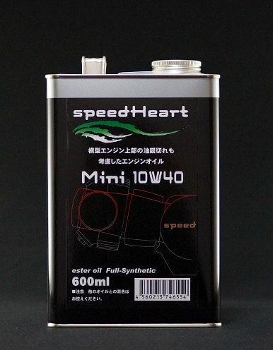 mini10w40-1