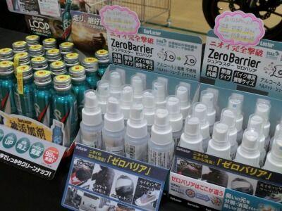 岡山 倉敷 福山 バイク車検 バイク任意保険0628 (4)