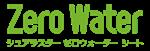 logo_zerowatersheet