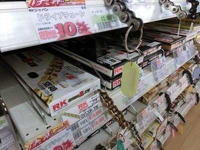 岡山 倉敷 福山 バイク車検 バイク任意保険 バッテリー65 (1)