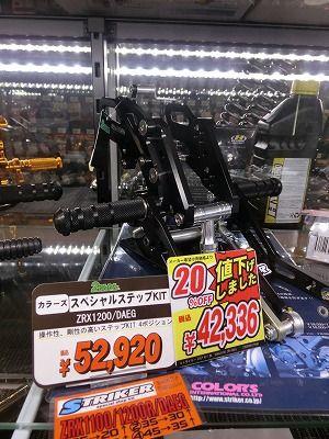 岡山 倉敷 福山 バイク車検 バイク任意保険 バッテリー�