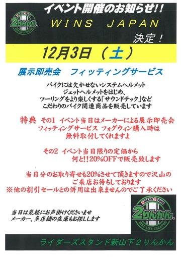 SKMBT_C45416111621451