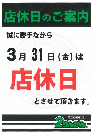SKM_C454e17033020320-1