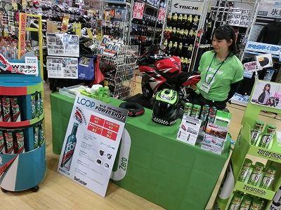 岡山 倉敷 福山 バイク車検 バイク任意保険 ヘルメット55 (4)