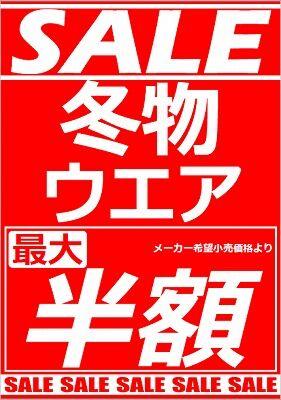 岡山 倉敷 福山 バイク車検 バイク任意保険 冬物ウェア17 (1)
