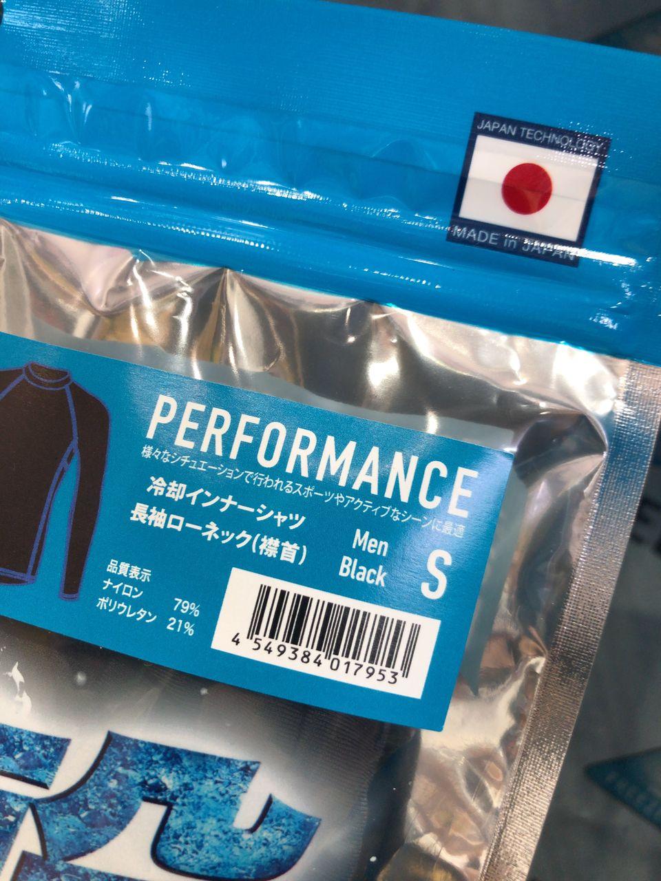 岡山福山鳥取四国 バイク用品 冷却加工インナー メンズ Sサイズ