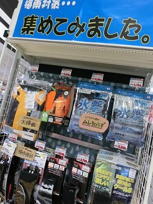 岡山 倉敷 福山 バイク車検 バイク任意保険 レインウェア (4)