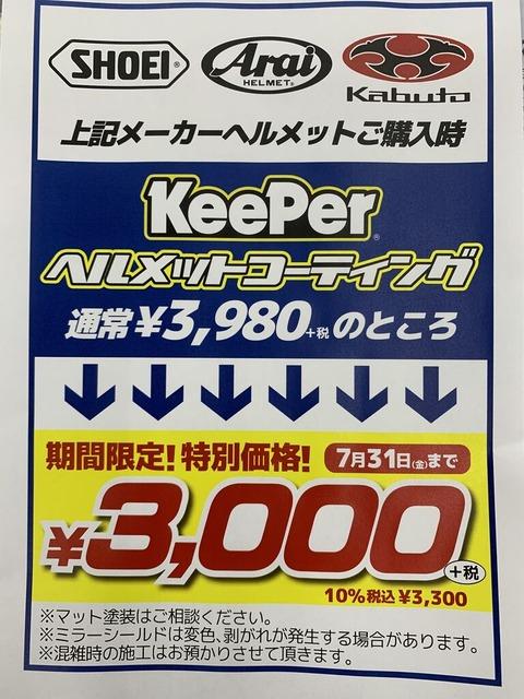 3459EABF-E952-4FE4-9DBA-889DB370EC14