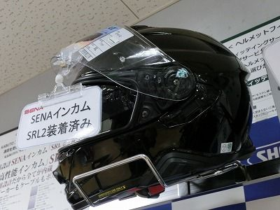 岡山 倉敷 福山 バイク車検 バイク任意保険 B+COM01 (1)