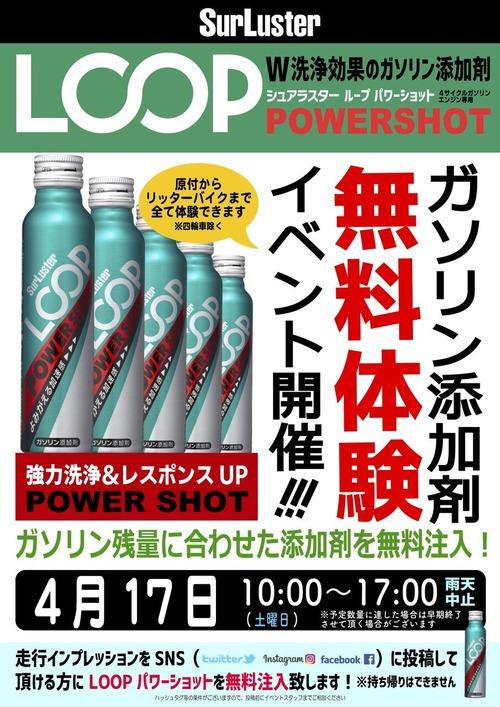 loop_fuchuのコピー
