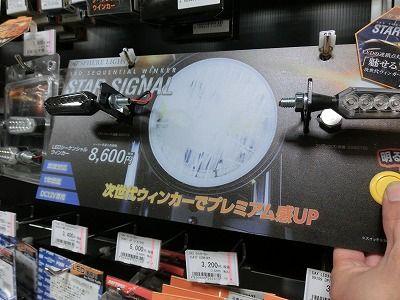 岡山 倉敷 福山 バイク車検 バイク任意保険 バッテリー261  (2)