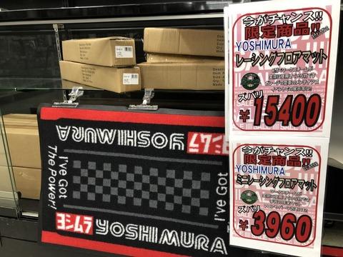 09F6686B-C240-49DA-8D3F-80B2C659A348