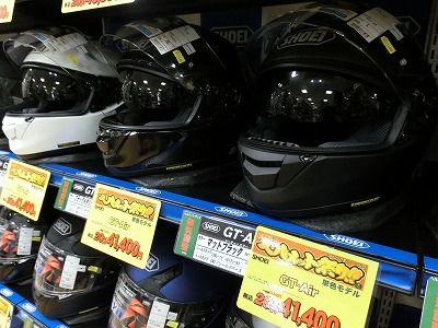 岡山 倉敷 福山 バイク車検 バイク任意保険 SHOEI1