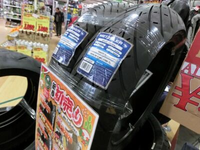 岡山 倉敷 福山 バイク車検 バイク任意保険 タイヤ22 (3)