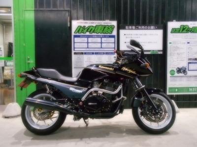 DSCN2402