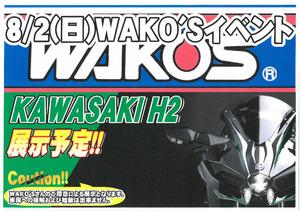 wakos H2