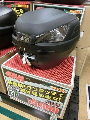 岡山 倉敷 福山 バイク車検 バイク任意保険 バッテリー (8)