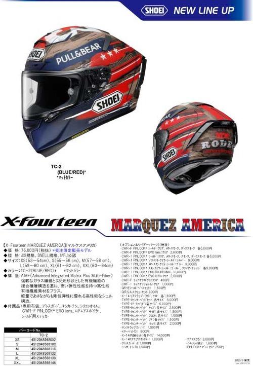 x14_marquez-america