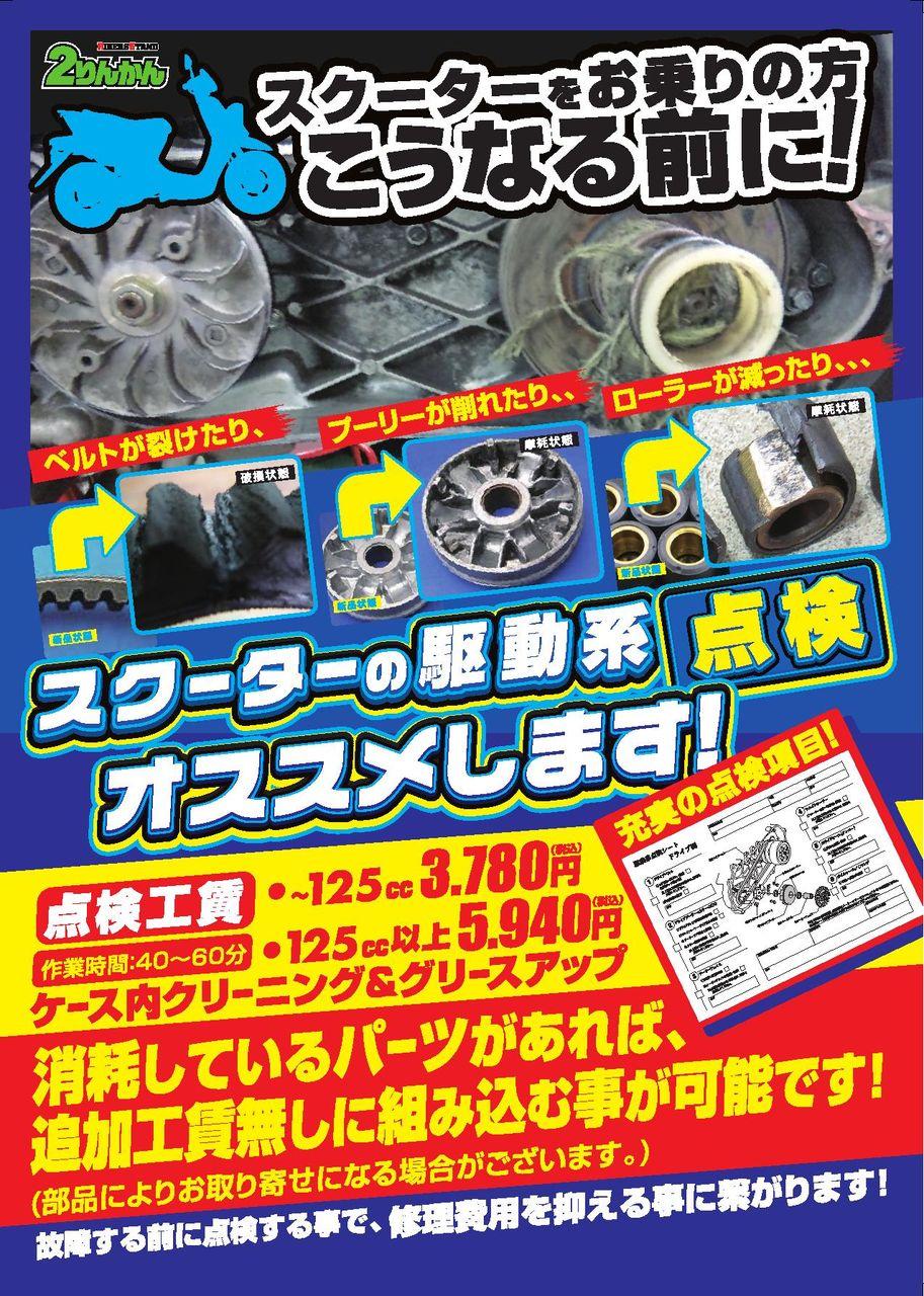 DS_kudoukei_A40001