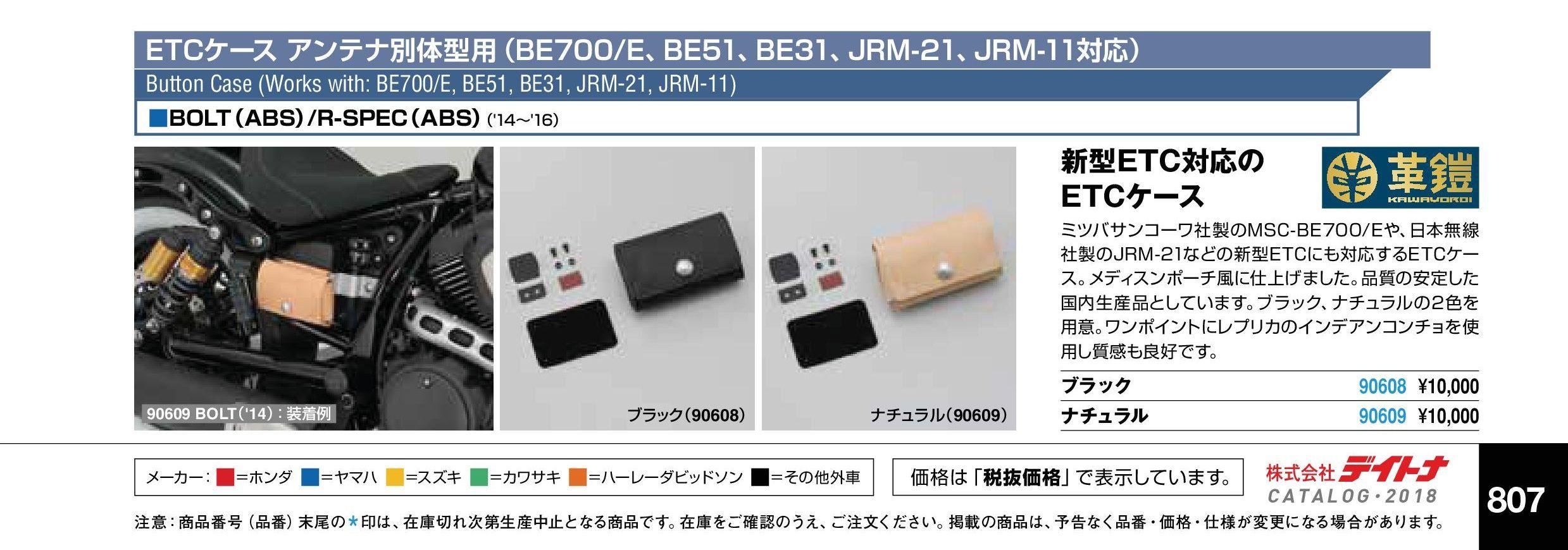 catalog2018_model04