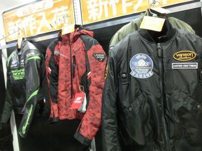 岡山 倉敷 福山 バイク車検 バイク任意保険 冬物ウェア3 (2)