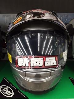 アストラルX-04