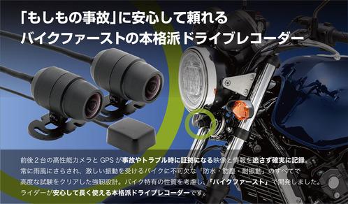 news20190724_02_001