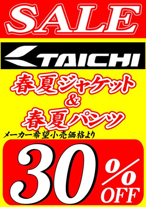taichi-30