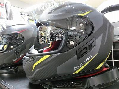岡山 倉敷 福山 バイク車検 バイク任意保険ヘルメット (3)