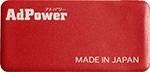 AdPower-Moto