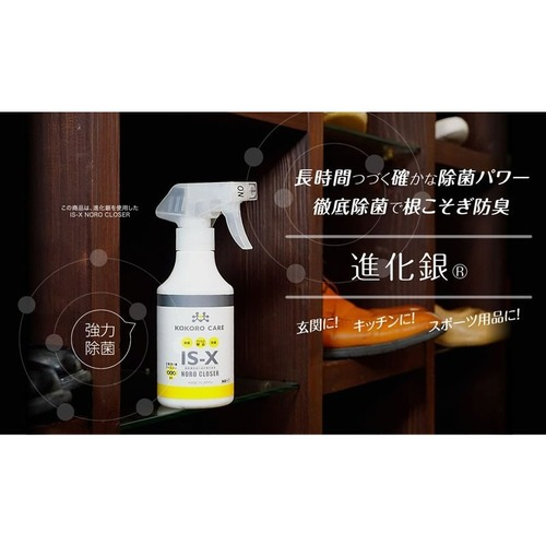 star5_kokorocare-300ml_1