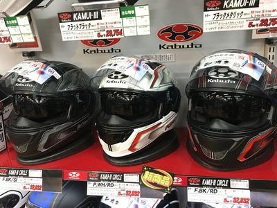 菊陽2りんかんOGKカブトヘルメットカムイ (3)