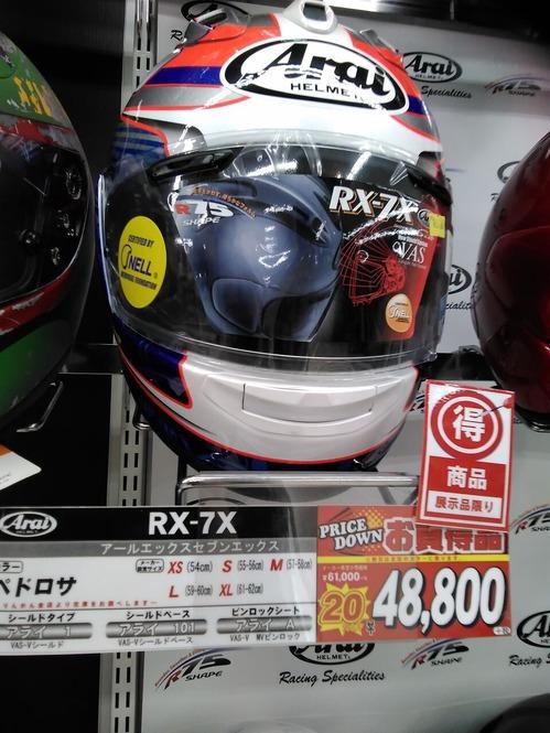 RX-7X ペドロサ