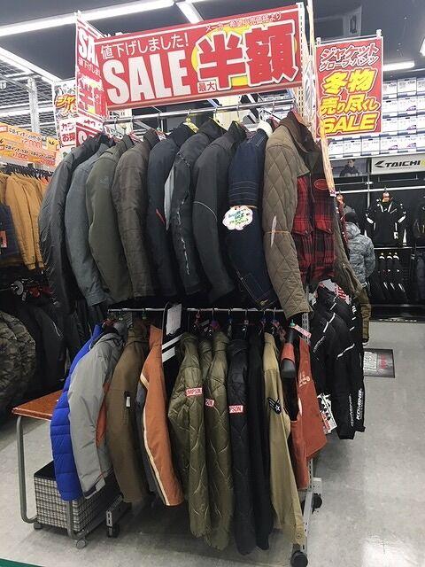 ジャケット半額コーナーe+