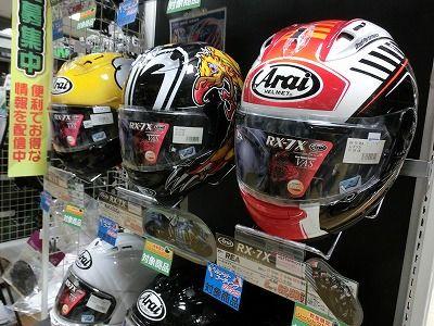 岡山 倉敷 福山 バイク車検 バイク任意保険 ヘルメット (3)