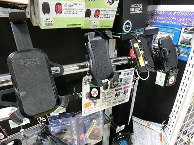 岡山 倉敷 福山 バイク車検 バイク任意保険 ヘルメット67 (3)